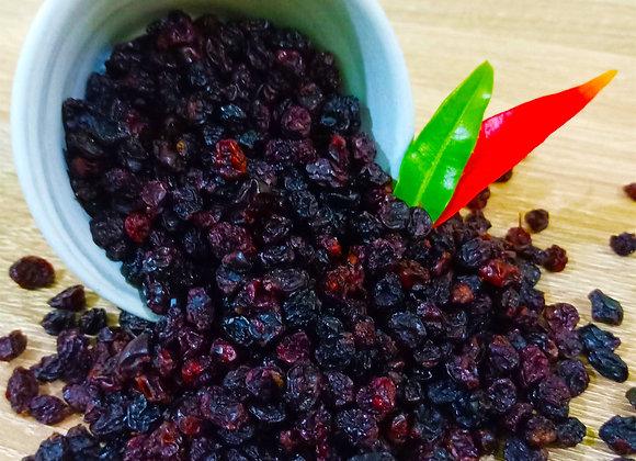 Dried Blackcurrant (250g)