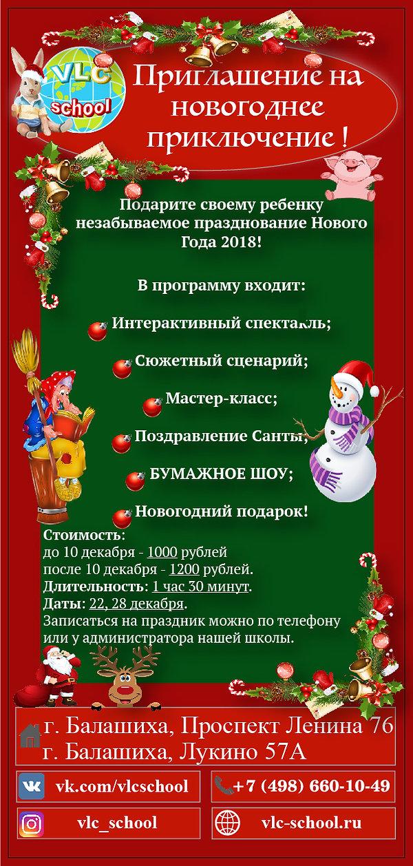 новый год-01.jpg
