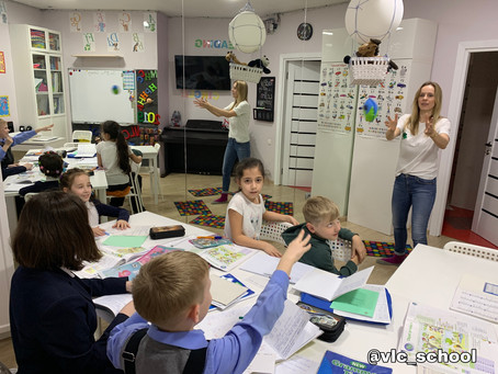 Почему важно сделать урок интересным для ребенка
