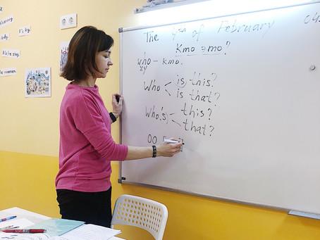 Можно ли изучить язык за 2 месяца🙇♀?