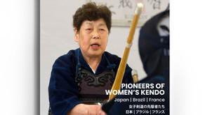 Fine Ladies Kendo Worldwide