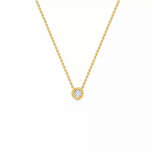 Yellow Gold .50CT Diamond Solitaire Pendant