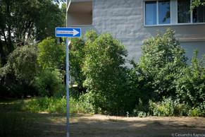 berlin2018-0127.jpg