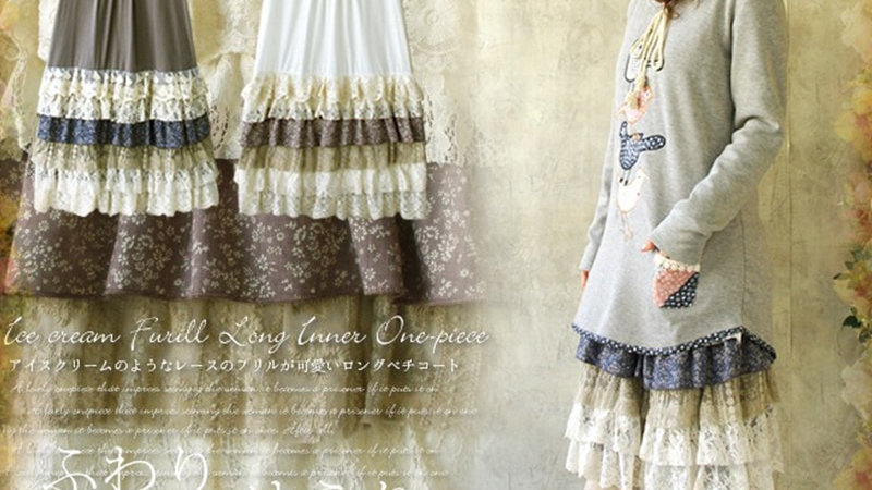 Women Mori Girl Sweet Lace Layer Lolita Ruffles Cute Kawaii Female Dress C180