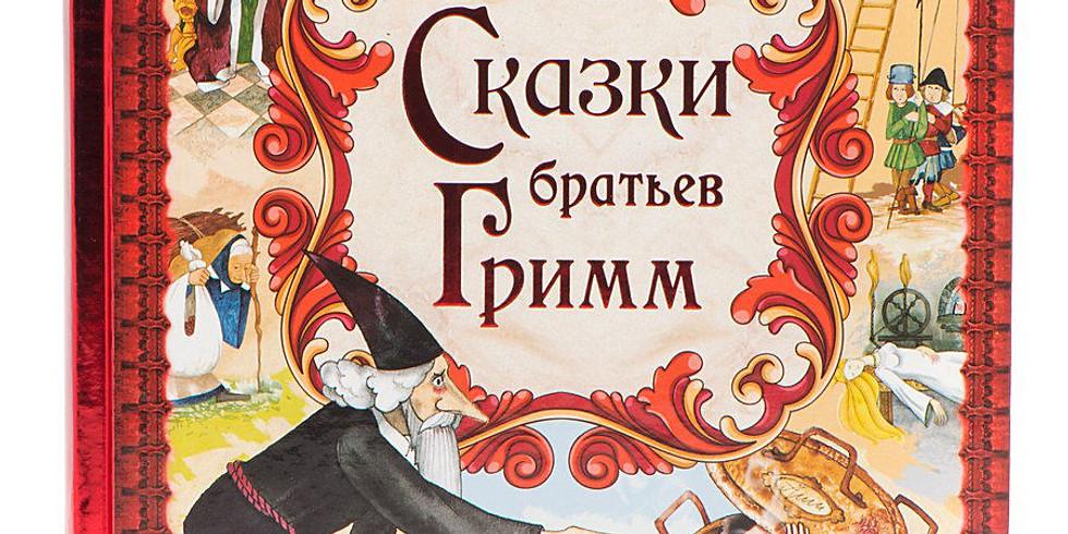 Сказки бродячего шляпника 4+ Королевский бал 12-00
