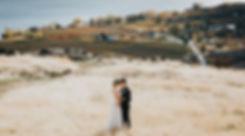 Portland Oregon Wedding Photographer Reb
