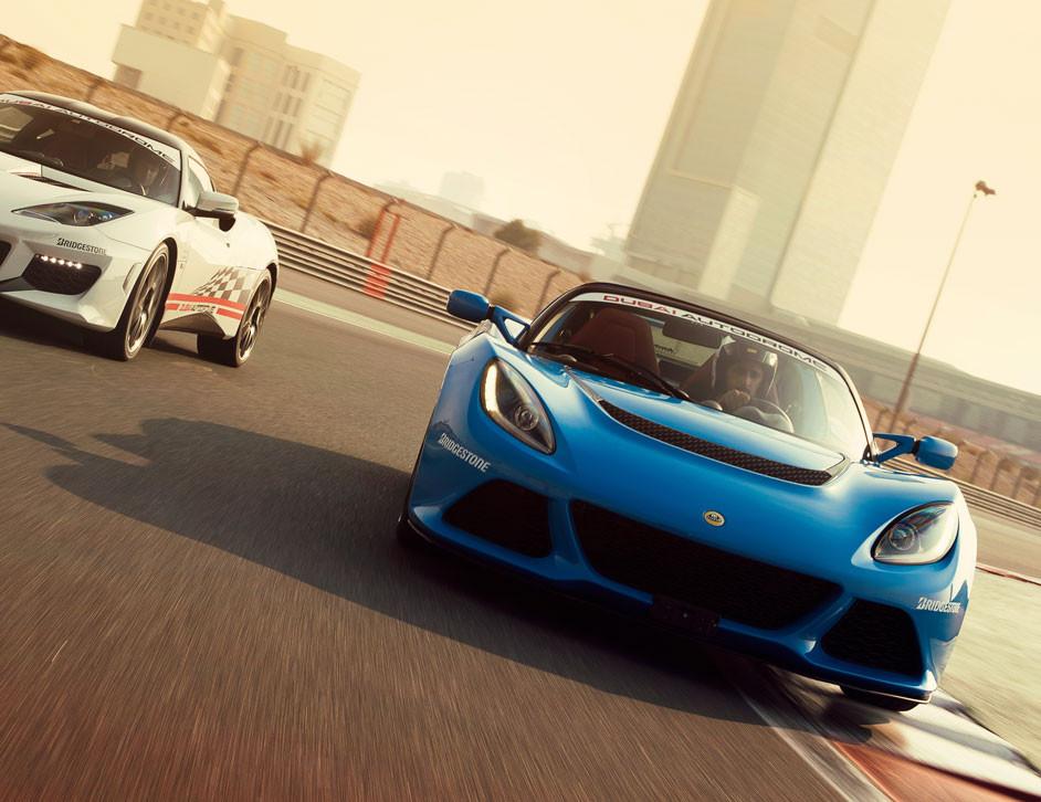 Dubai Autodrome, supercars, Dubai