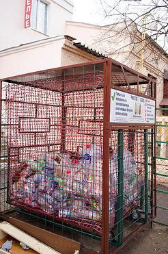 Чистое Дело, контейнер для пластика, раздельный сбор мусора