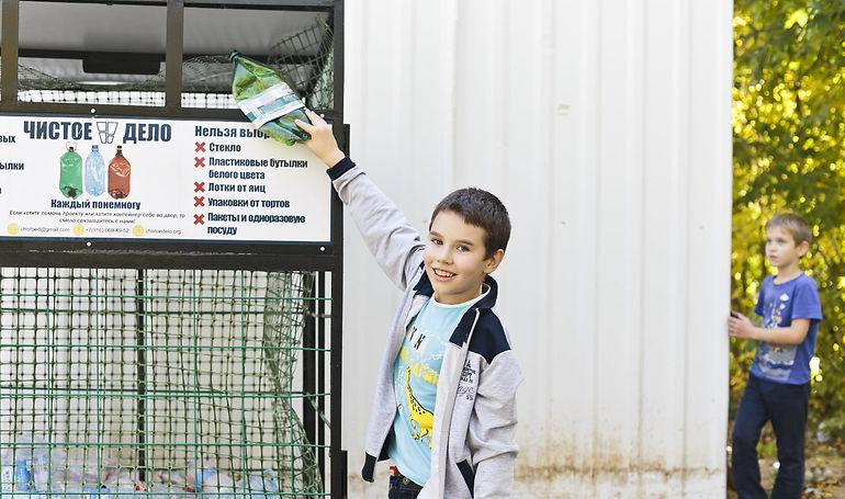 Чистое Дело, Enactus-2015, раздельный сбор мусора, раздельный сбор пластика