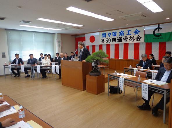 令和元年度第59回通常総会が開催されました