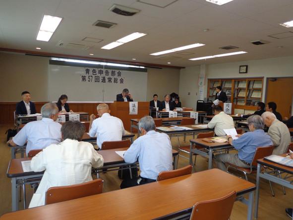 青色申告部会総会・研修会・情報交換会が開催されました
