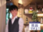 社長ですよ (株)NEXSUSU ONE 小西隆宏