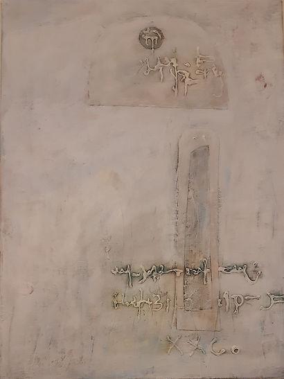 Mowaffak Al Sawad