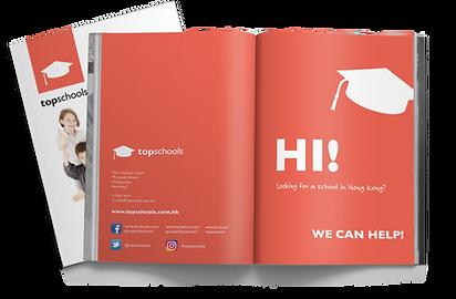 TopSchool-Brochure-Mockup_2018-19.png