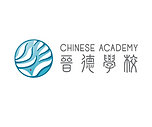 Chinese Academy Primary School