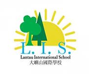 Lantau International School