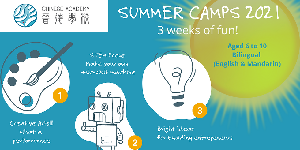Chinese Academy Summer Camps