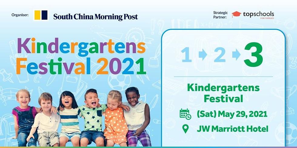 SCMP Kindergarten Festival 2021