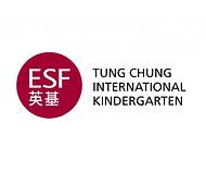 ESF Tung Chung International Kindergarten