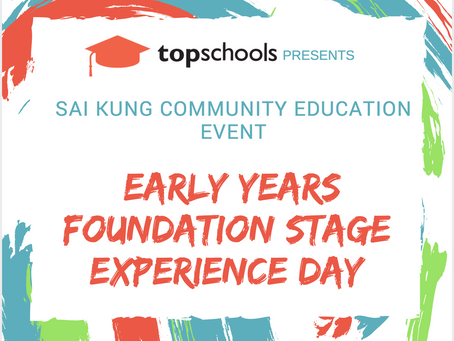 Sai Kung Community Education Event: EYFS Experience Day – 20 January 2018