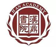 Han Academy