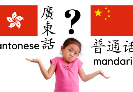 Cantonese v Mandarin: When Hong Kong languages get political [BBC]