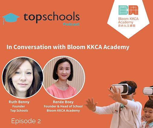 Conversation with Bloom KKCA Academy