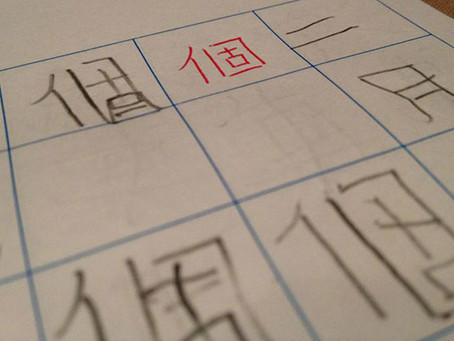 Think you're ready for a Chinese school? Top 5 signs of 'unreadiness'