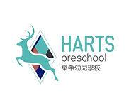 Harts Preschool