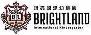 Brightland International Kindergarten