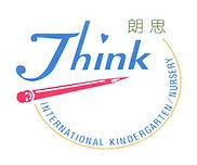 Think International Kindergarten and Nursery