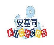 Anchors Kindergarten & International Nursery