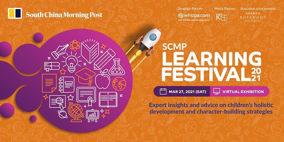 SCMP Virtual Learning Festival 2021