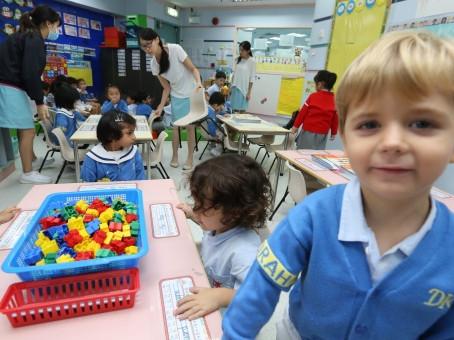Five Errors on School Visits