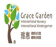 Grace Garden International Nursery and Kindergarten