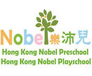 Hong Kong Nobel Preschool