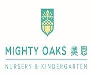 Mighty Oaks International Nursery & Kindergarten