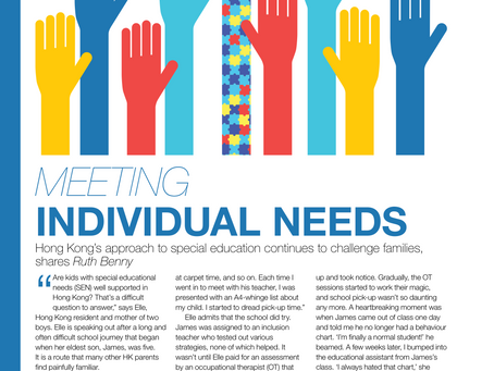 Meeting Individual Needs: Hong Kong's approach to special education needs