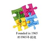 Causeway Bay Victoria Kindergarten and International Kindergarten