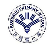 Rosebud Primary School