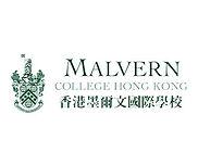 Malvern College Hong Kong
