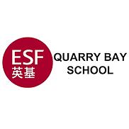 ESF Quarry Bay School