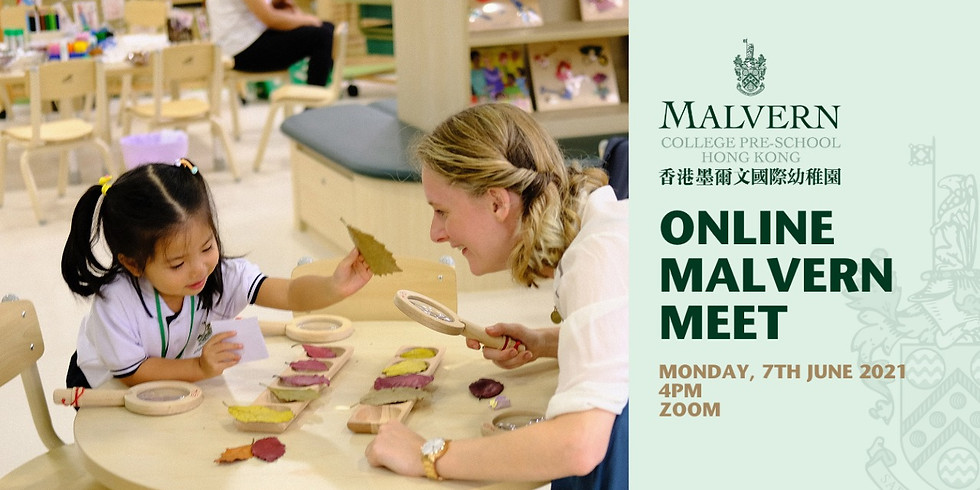 Online Malvern Meet