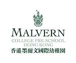 Malvern College Preschool Hong Kong