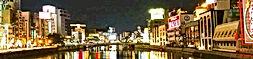 福岡 出張マッサージ ホテル