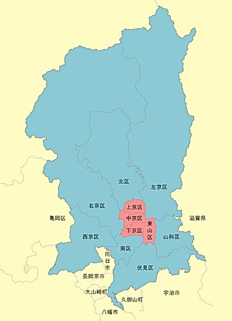 京都 出張 可能 エリア