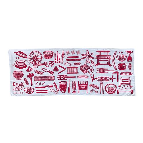 【ダブルガーゼ】 喜如嘉の芭蕉布 道具手ぬぐい