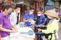 RC of Ability HK (8).jpg