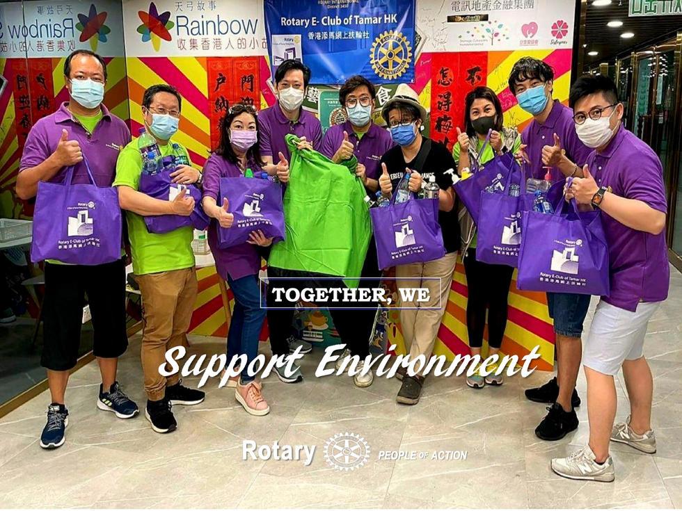 R E-Club of Tamar HK (1).jpg