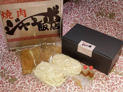 冷麺2食セット(冷凍)